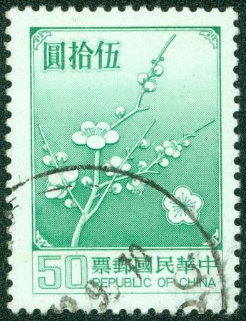 中国台湾の共和国 - 1988 A 切手が、台湾で印刷された年頃頃 1988年梅の花のイメージを示しています 写真素材