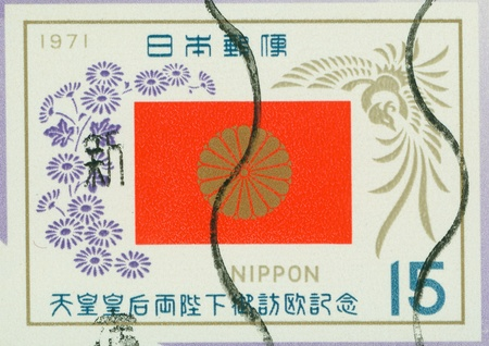 JAPAN - CIRCA 1971  A stamp printed in japan shows Trip to Europe, circa 1971