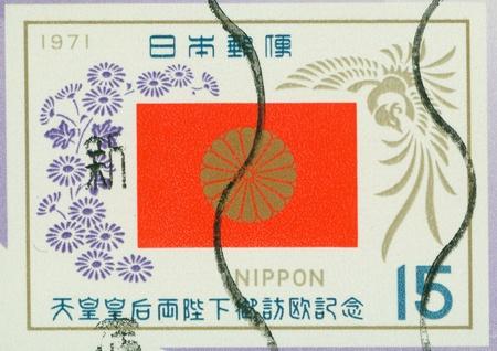 JAPAN - CIRCA 1971  A stamp printed in japan shows Trip to Europe, circa 1971