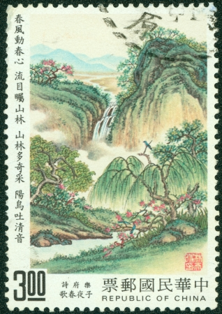 REPUBLIC OF CHINA  TAIWAN  - CIRCA 1992  A stamp printed in the Taiwan shows Chinese paintings Art, circa 1992