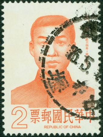 REPUBLIC OF CHINA  TAIWAN  - CIRCA 1979  A stamp printed in the Taiwan shows image of a young man, circa 1979 Stock Photo - 14406835