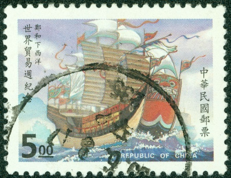 he: REPUBLIC OF CHINA  TAIWAN  - CIRCA 1991  A stamp printed in the Taiwan shows image of old china boat, circa 1991 Editorial