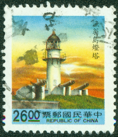 REPUBLIC OF CHINA  TAIWAN  - CIRCA 1991  A stamp printed in the Taiwan shows image of Lighthouse, circa 1991 Stock Photo - 14406828