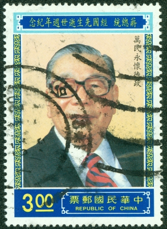 chinese postage stamp: REPUBLIC OF CHINA  TAIWAN  - CIRCA 1985  A stamp printed in the Taiwan shows image of The President jiang jing guo  , circa 1985