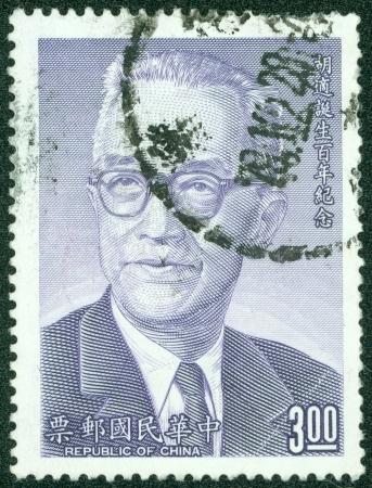 REPUBLIC OF CHINA  TAIWAN  - CIRCA 1985  A stamp printed in the Taiwan shows image of a man Hu shi , circa 1985 Stock Photo - 14406812