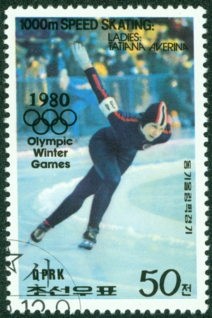 NORTH KOREA - CIRCA 1980  A Stamp printed in North Korea shows the Speed Skating, from the series  13th Winter Olympic Games, Lake Placid , circa 1980