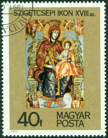magyar: HUNGARY - CIRCA 1975  The postal stamp printed in HUNGARY shows image of the Szigetcsep Icon, series, circa 1975
