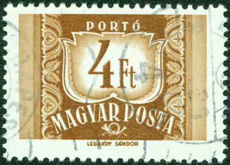 magyar posta: HUNGARY - CIRCA 1972  Stamps printed in Hungary showing intricate red pattern designed by Hungarian graphic designer, Sandor Legrady, circa 1972  Stock Photo