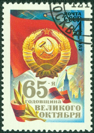 USSR - CIRCA 1982  A postage stamp printed in the USSR devoted to 65 years Great October, circa 1982 Stock Photo - 14525699