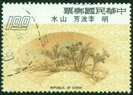 REPUBLIC OF CHINA  TAIWAN  - CIRCA 1999  A stamp printed in the Taiwan shows Chinese Fan Art, circa 1999