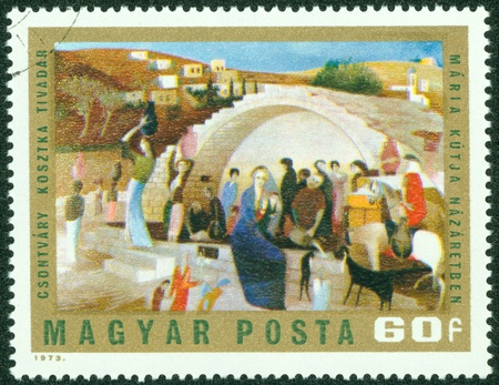 HUNGARY - CIRCA 1973  A stamp printed in Hungary shows the painting  Maria Kutja Nazaretben   1908  by Hungarian painter Tivadar Kosztka Csontvary, circa 1973