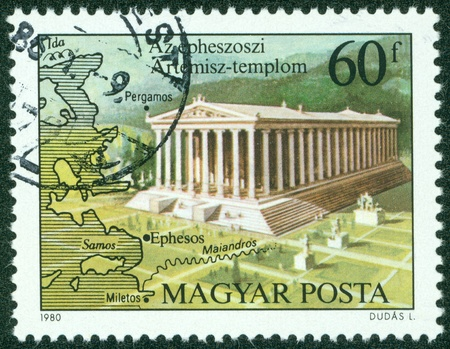 HUNGARY - CIRCA 1980  A stamp printed in the Hungary shows Temple of Artemis, Ephesus, circa 1980