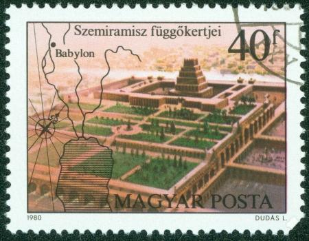 ハンガリー - ハンガリーでは、印刷された 1980 A スタンプ年頃は古代世界の七不思議に捧げられて、1980年年頃セミーラミス、バビロンの空中庭園を