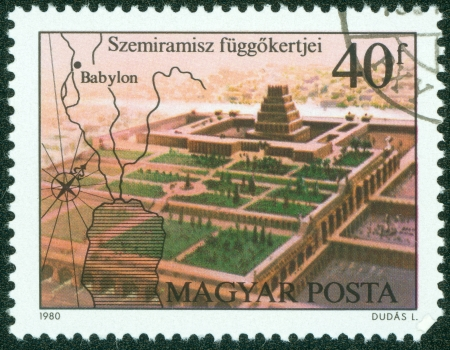 HUNGARY - CIRCA 1980  A stamp printed in Hungary, is dedicated to Seven Wonders of the Ancient World, depicts Hanging Gardens of Semiramis, Babylon, circa 1980