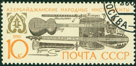 nagara: USSR - CIRCA 1990  A stamp printed in USSR shows Azerbaijani folk musical instruments, circa 1990