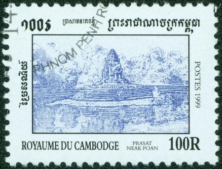 カンボジア-カンボジアでは、印刷スタンプ 1999 年頃は 1999 年頃、アンコール ・ ワットを示しています 写真素材 - 14591437
