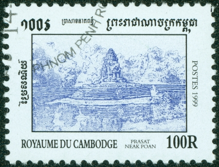 KAMPUCHEA-CIRCA 1999  A stamp printed in Cambodia, shows Angkor Wat, circa 1999 photo