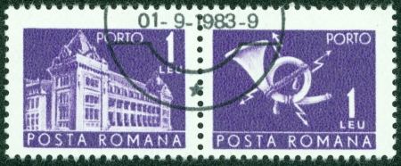 posthorn: ROMANIA - CIRCA 1967  A stamp printed in Romania shows Central Post Office building  National museum of Romanian history now , circa 1967  Editorial