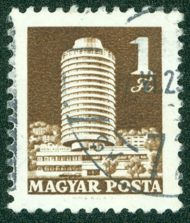 HUNGARY - CIRCA 1969  A Stamp printed in Hungary shows the Hotel Budapest, circa 1969