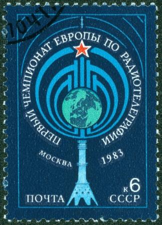 telegraphy: URSS - CIRCA 1983 Il francobollo stampato in URSS mostra il primo campionato d'Europa sulla telegrafia senza fili, circa 1983 Archivio Fotografico