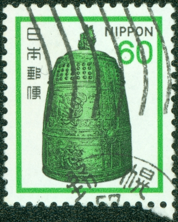JAPAN - CIRCA 1980  A stamp printed in Japan shows Hanging Bell, Byodoin Temple, circa 1980 photo