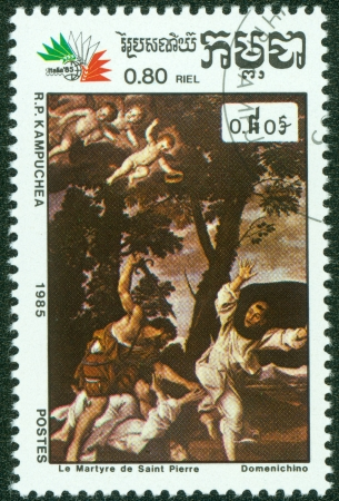 KAMPUCHEA - CIRCA 1985  A stamp printed in Kampuchea  Cambodia  shows a painting  Martyrdom of St  Peter Martyr  by Domenichino with the same inscription, from series  Italian painting , circa 1985