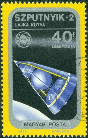 soyuz: HUNGARY - CIRCA 1975  A stamp printed in Hungary shows satellite, circa 1975 Stock Photo