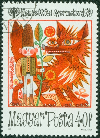 HUNGARY - CIRCA 1979  The postal stamp printed in HUNGARY shows painting with soldier and wolf, series, circa 1979