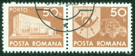 ROMANIA - CIRCA 1967  A stamp printed in Romania shows Central Post Office building  National museum of Romanian history now , circa 1967  photo