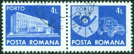 posthorn: ROMANIA - CIRCA 1967  A stamp printed in Romania shows Central Post Office building  National museum of Romanian history now , circa 1967  Stock Photo
