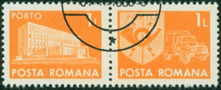 ROMANIA - CIRCA 1967  A stamp printed in Romania shows Central Post Office building  National museum of Romanian history now , circa 1967  Stock Photo - 14660955