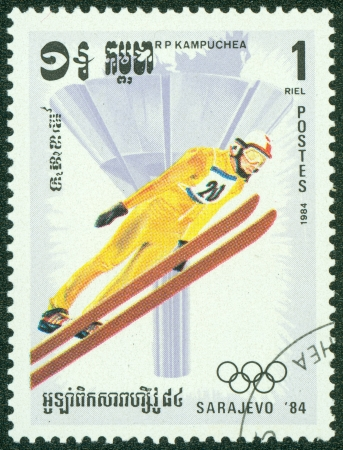 CAMBODIA - CIRCA 1983  A canceled stamp printed in Cambodia shows image of ski jumper on occasion of the Olympic games in Sarajevo circa 1984  Stock Photo - 14654484