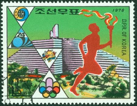 KOREA - CIRCA 1976  stamp printed by Korea, shows Olympic Games, circa 1976