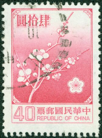 REPUBLIC OF CHINA  TAIWAN  - CIRCA 1988  A stamp printed in the Taiwan shows image of Plum Blossom, circa 1988 Stock Photo - 14778422