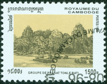 カンボジア-年頃 1996 年でカンボジアでは、印刷スタンプのアンコール ワット、年頃 1996 年を示しています