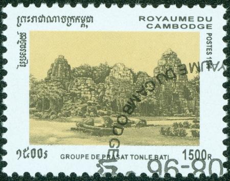 KAMPUCHEA-CIRCA 1996  A stamp printed in Cambodia, shows Angkor Wat, circa 1996