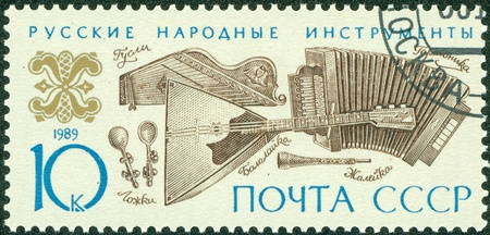 franked: USSR - CIRCA 1989  A stamp printed in the USSR shows Russian folk music instruments, circa 1989