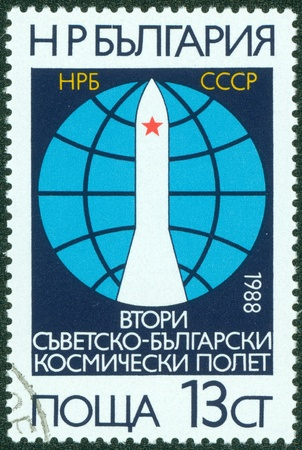 BULGARIA - CIRCA 1988  A stamp printed in Bulgaria, shows launch vehicle  Energia  and space shuttle  Buran  and Planet Earth, circa 1988 photo