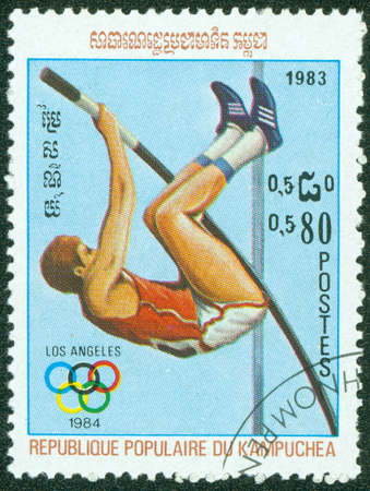 CAMBODIA CIRCA 1983  stamp printed by Cambodia, shows Pole vault, circa 1983 photo