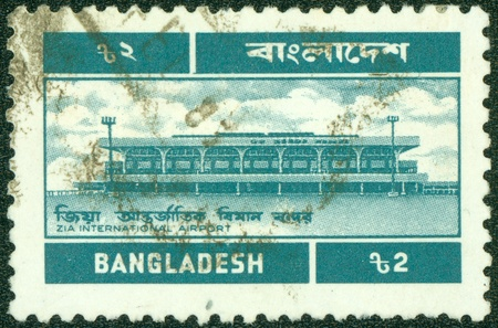 BANGLADESH - CIRCA 1970  Stamp printed in Bangladesh shows the national international airport, circa 1970 photo