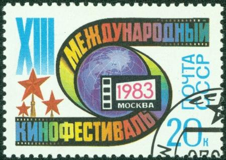 URSS - alrededor de 1983 Un sello impreso en la URSS, dedicado al Festival de Cine Internacional de octava, alrededor de 1983 photo