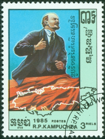 CAMBODIA-CIRCA 1985  A stamp printed in the Cambodia,shows Lenin s portrait , circa 1985 photo