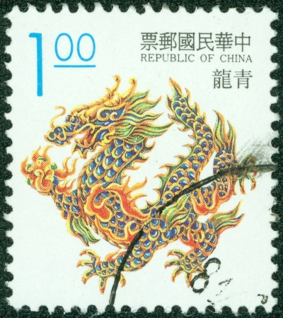 TAIWAN - CIRCA 1993  A stamp printed in Taiwan - Chinese Nationalist Republic shows Blue dragon, representing Spring, wood and the East, circa 1993 photo