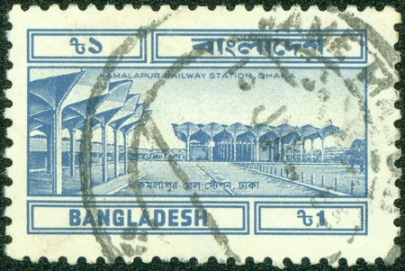 BANGLADESH - CIRCA 1994  A stamp printed in Bangladesh shows Kamalapur Railway Station in Dhaka, circa 1994 photo