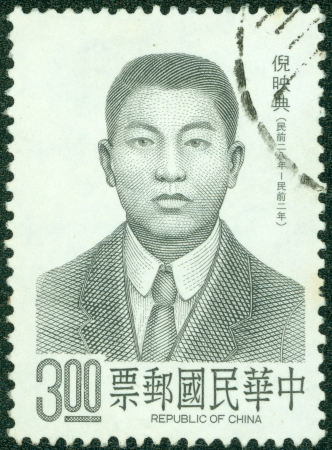 REPUBLIC OF CHINA  TAIWAN  - CIRCA 1979  A stamp printed in the Taiwan shows image of a young man, circa 1979 Stock Photo - 15004201