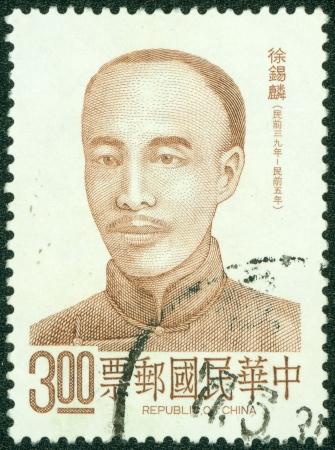 printed matter: REPUBLIC OF CHINA  TAIWAN  - CIRCA 1979  A stamp printed in the Taiwan shows image of a man xu xilin , circa 1979 Editorial