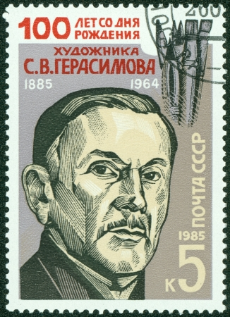 USSR - CIRCA 1985  stamp printed in USSR shows portrait of Gerasimov - Russian artist with the inscription and name of series  Birth Centenary of S  V  Gerasimov, artist, 1885 - 1964 , circa 1985 Stock Photo - 15004221