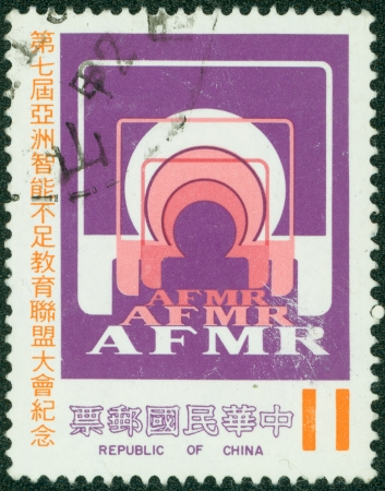 retardation: REPUBLIC OF CHINA  TAIWAN  - CIRCA 1985  A stamp printed in the Taiwan shows image of Asian Conference Mental Retardation  AFMR , circa 1985