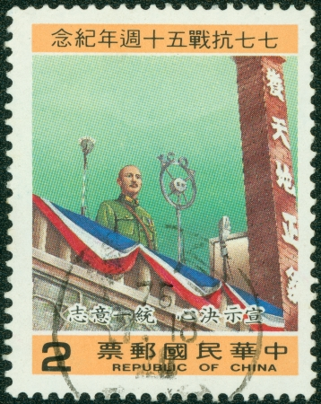 TAIWAN - CIRCA 1973  A stamp printed in Taiwan  Republic of China  shows President Chiang Kai-shek ,circa 1973 Stock Photo - 15108408