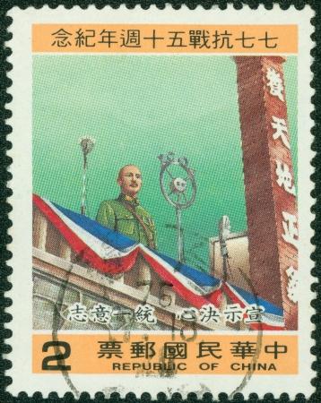TAIWAN - CIRCA 1973  A stamp printed in Taiwan  Republic of China  shows President Chiang Kai-shek ,circa 1973 Stock Photo - 15108408